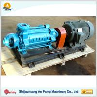 Quality high pressure stainless steel electric circulation water pump for sale
