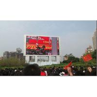 Quality Outdoor High Definition LED Screen , 600W P10 Waterproof Video LED display for sale