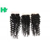 Buy cheap 100% Density Brazillian Human Hair Lace Clsure Deep Wave SGS from wholesalers