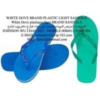 Quality 2013 white dove promotional wholesale inexpensive 790 slipper for men 6 for sale