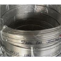 Buy cheap Stainless Steel Seamless Coiled Coil Tubes/Pipes/Tubings/Pipings from wholesalers