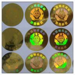 Quality Custom rainbow color laser hologram label sticker,custom hologram sticker labels for sale