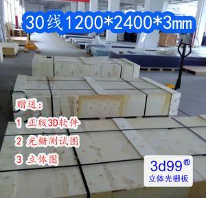 Quality Cylinder line lenticular sheet  3D lenticular billboard printing and large size 3d print by injekt lenticular lens sheet for sale
