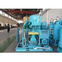 Quality Industrial Oxygen Filling System High Concentration 1 Year Warranty for sale