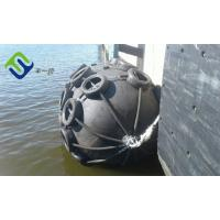 Buy cheap Boat Pneumatic Rubber Fender for ship to quay from wholesalers