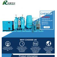 Buy cheap Petrochemical Industry Chemical Oxygen Generator Oxygen Gas Plant 0.3 - 0.4Mpa from wholesalers