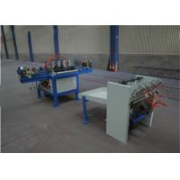 Buy cheap Industrial And Home Use Brick Force Wire Mesh Welding Machine from wholesalers