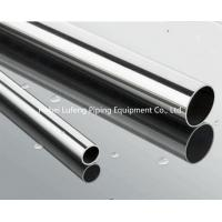 Quality seamless steel pipe astm a333 gr. 6 for sale
