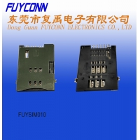 Quality 1000mΩ Feets SIM Push Pitch 5.25 LCP Card Connector for sale