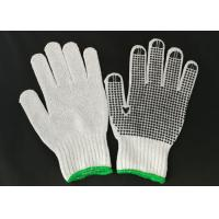 Quality Industrial Cotton Knitted Gloves Customized Color Comfortable For Hand Care for sale