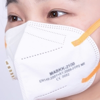 Quality 5 Layer 99% Dustproof Anti Saliva Surgical Face Mask for sale