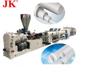 China 300kg/h 16mm PVC Plastic Pipe Extrusion Machine For Electric Conduit on sale