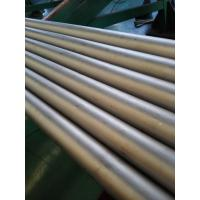 Quality ASTM A312,  ASTM A213 ,254SMo, EN10216-5 1.4547 ,UNS S31254 Super Austenitic Stainless Steel Seamless Pipe and Tube for sale