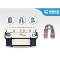 Quality Football Double System 7G Scarf Making Machine for sale