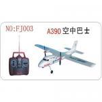 Quality Rc plane FJ003 for sale