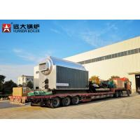 Buy cheap Straw Ricehusk Fired Biomass Steam Boiler 1600 Kg H In Alcohol Factory from wholesalers
