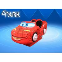 Buy cheap Car Mobilization coin operated game machine amusement park game from wholesalers