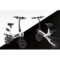 Quality Lithium Electric Folding Commuter Bike , Ultra Light Compact Fold Up Bicycle for sale