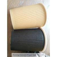 Quality Embossing Double Walled Disposable Coffee Cups , Black Color Small Paper Cups for sale