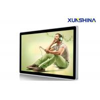 China Touch Screen Android Wall Mounted Digital Signage Player  For Video Stores on sale