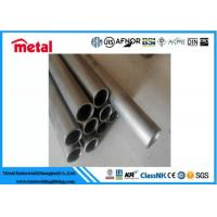 Quality ASTM 2063 Nickel / Titanium Alloy Pipe Nitinol Grade High Tensile Strength for sale