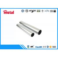 Quality ASME B36.19 Super Duplex Stainless Steel Pipe 2507 Grade Seamless Type for sale