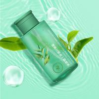 Buy cheap No Residue Face Makeup Remover Converging Pores With Green Tea Extract from wholesalers