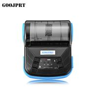 Quality Mini Receipt Compact Wireless Printer Easy Paper Structure For Supermarket for sale