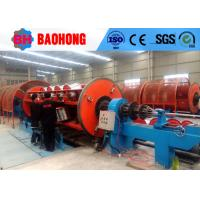 Quality 500/630/710 Rigid Type Stranding Machine For Copper Wire And Cable for sale