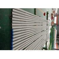 Quality Austenitic Stainless Steel Seamless Pipe WNR 1.4429 317LN Thin Wall 8 Inch Size for sale