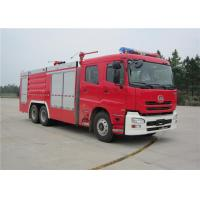Quality Pump Flow 100L/S Water Fire Truck Max 320KW Working Pressure 1.2 - 1.4MPa for sale