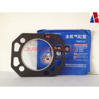Cylinder Head Gasket Kit For Changchai ZS1125 Diesel Engine Parts Dia 132mm Thickness 2mm