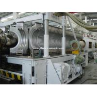 Quality HDPE Double Wall Corrugated Pipe Extrusion Machine / Polypropylene DWC Extruder / PVC Extruder Machine for sale