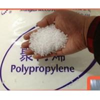 Quality 100% polyproplene white SMS non woven fabric for sale