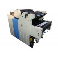 Buy cheap Hot Sale 2-Color Satellite Model Offset Printing Machine In China Manufacturer from wholesalers