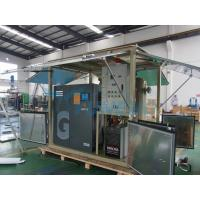 Quality 2016 Hot Sale Dry Air Generating Machine for Transformer Maintenance for sale