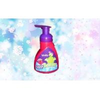 Buy cheap strawberry foaming liquid soap hand wash from wholesalers