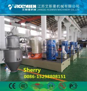Quality Pulverizer grinder Machine plastic milling machine grinding machine plastic recycling machinery pvc Pulverizer for sale