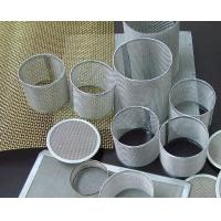 Quality Titanium Wire Mesh Titanium Anodes for Cylinder Plating for sale