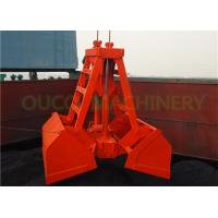 Quality 12m³ Radio Remote Control Grab Bucket Hydraulic For Cargo Unloading Sand for sale