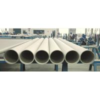 China Duplex Stainless Steel Pipe,Alloy 2507 Super Duplex Stainless Steel Pipes / Tubes ASTM / ASME A / SA789 A/SA790 A/SA928 on sale