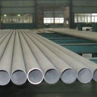 Quality AL-6XN/ UNS N08367 stainless steel pipe seamless or welded China origin with good price for sale