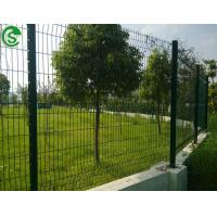 China curved fencing nylofor 3d panels coated border green garden wire mesh fence with v folds on sale
