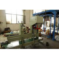 Buy cheap Gross Weighing Bean / Rice / Grain Bagging Machines 200 Bags / Hour from wholesalers