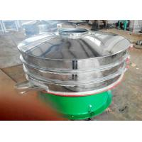 Quality 800kg / H Industrial Vibro Sifter Machine Mesh Changing For Pollution Treatment for sale