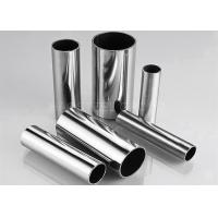 Quality A554 Stainless Steel Round Pipe 304 304L 316 316L Welded Steel Pipe for Decoration for sale
