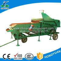 Quality Handpick vegetable seeds grape seed cleaner separator machine for sale
