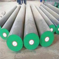 Quality DIN 1.6523/Sncm220/AISI 8620 Forged Steel Round Bar for sale