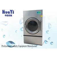 electric dryer machine