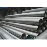 Hot Finished Incoloy Alloy 800ht Pipe , Seamless Welded Pipe ASTM B407B514 B515